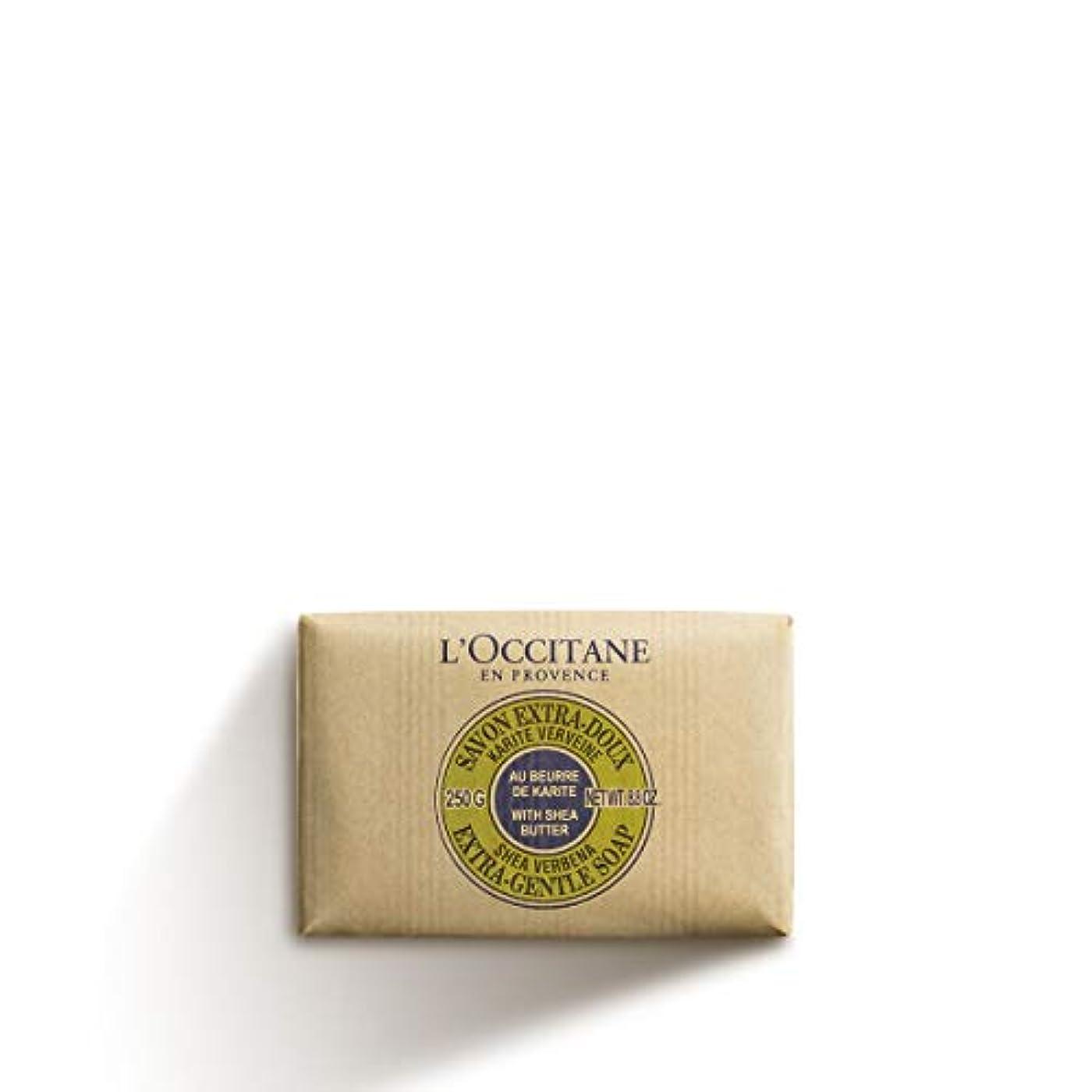 極小スキップ自分を引き上げるロクシタン(L'OCCITANE) シアバターソープ 250g ヴァーベナ