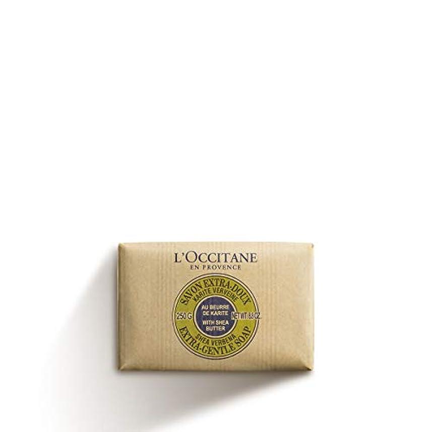 リファインフクロウキャンプロクシタン(L'OCCITANE) シアバターソープ 250g ヴァーベナ