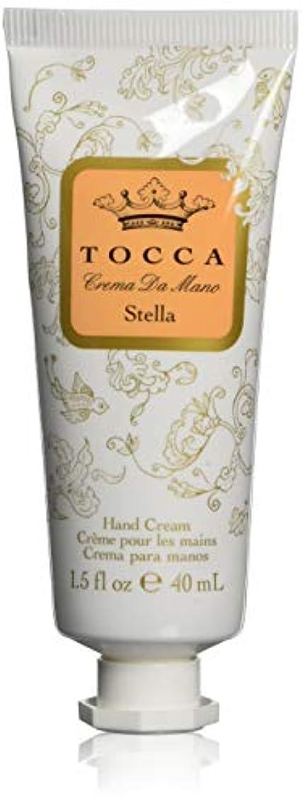 豊富な縫う値トッカ(TOCCA) ハンドクリーム ステラの香り 40mL (手指用保湿 イタリアンブラッドオレンジが奏でるフレッシュでビターな爽やかさ漂う香り)