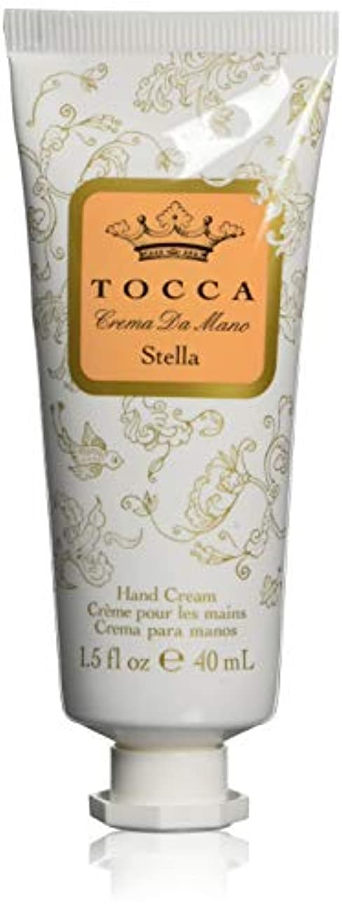に対して新着ドメイントッカ(TOCCA) ハンドクリーム ステラの香り 40mL (手指用保湿 イタリアンブラッドオレンジが奏でるフレッシュでビターな爽やかさ漂う香り)