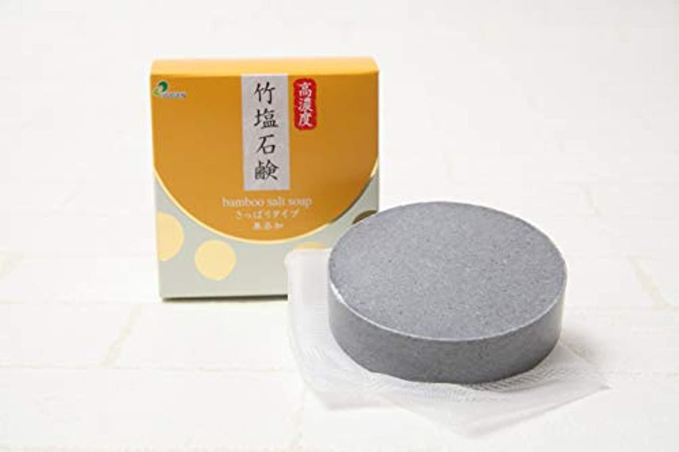 やむを得ない脱走フレットジュゲン 高濃度 竹塩石鹸(洗顔せっけん石けん) 80g 泡立てネット付き