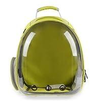 LYgMV ショルダーバッグの中から便利なパッケージの透明スペースの猫のバッグのためにペットのバックパックアウト (Color : Yellow)