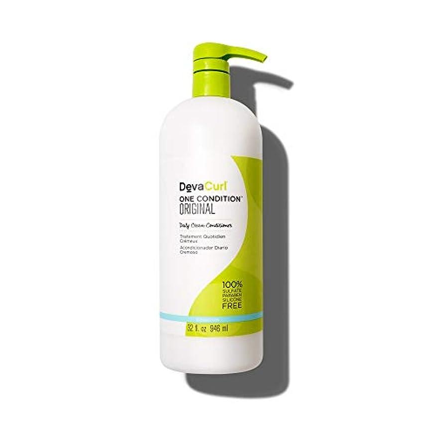 空虚去る学ぶデヴァ One Condition Original (Daily Cream Conditioner - For Curly Hair) 946ml/32oz並行輸入品