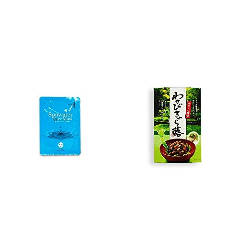 ぺディカブモネ再生的[2点セット] ひのき炭黒泉 スパウォーターフェイスマスク(18ml×3枚入)・わさびきゃら蕗(180g)