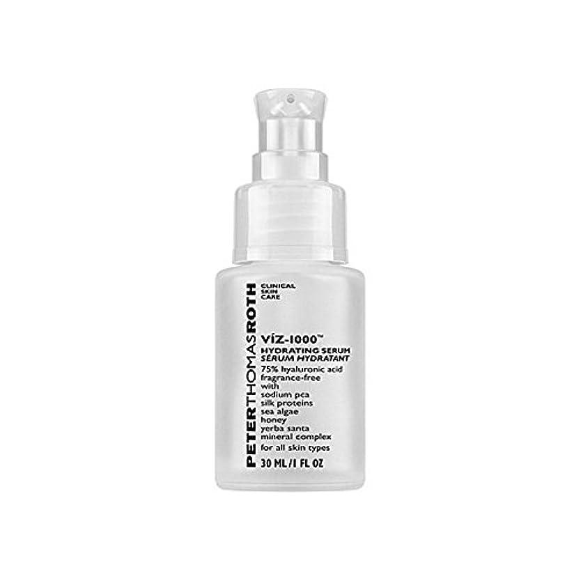 不条理着るリゾートPeter Thomas Roth Viz-1000 Hydrating Serum 30Ml (Pack of 6) - ピーター?トーマス?ロスすなわち-1000水和セラム30 x6 [並行輸入品]