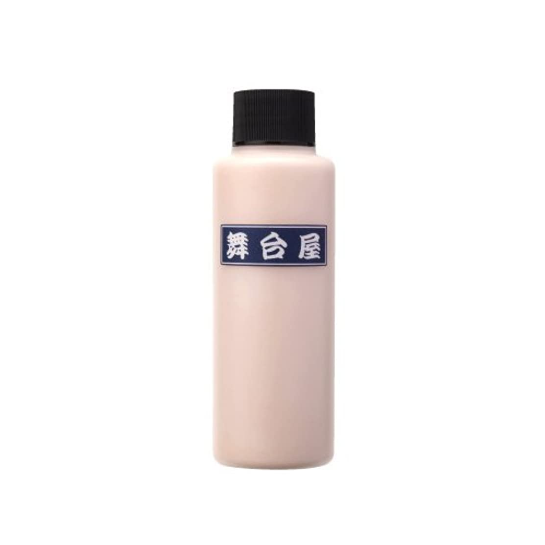 化学者誘導著名な舞台屋 水白粉 ピンク-3