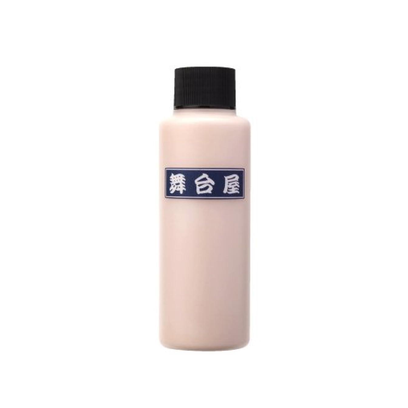 抑圧する降ろす母音舞台屋 水白粉 ピンク-3