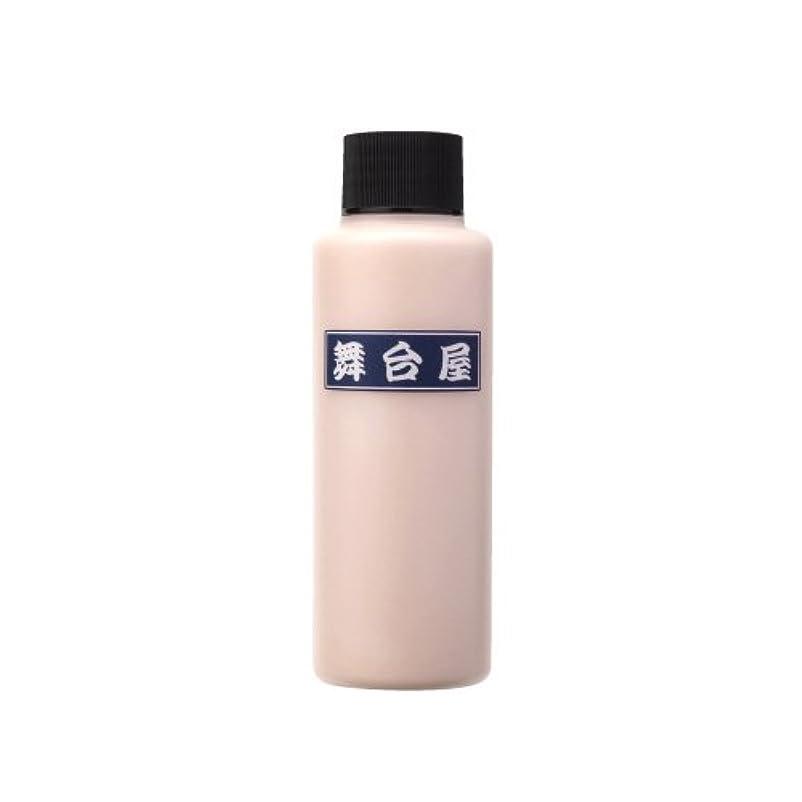 愛情深い説明的中級舞台屋 水白粉 ピンク-3