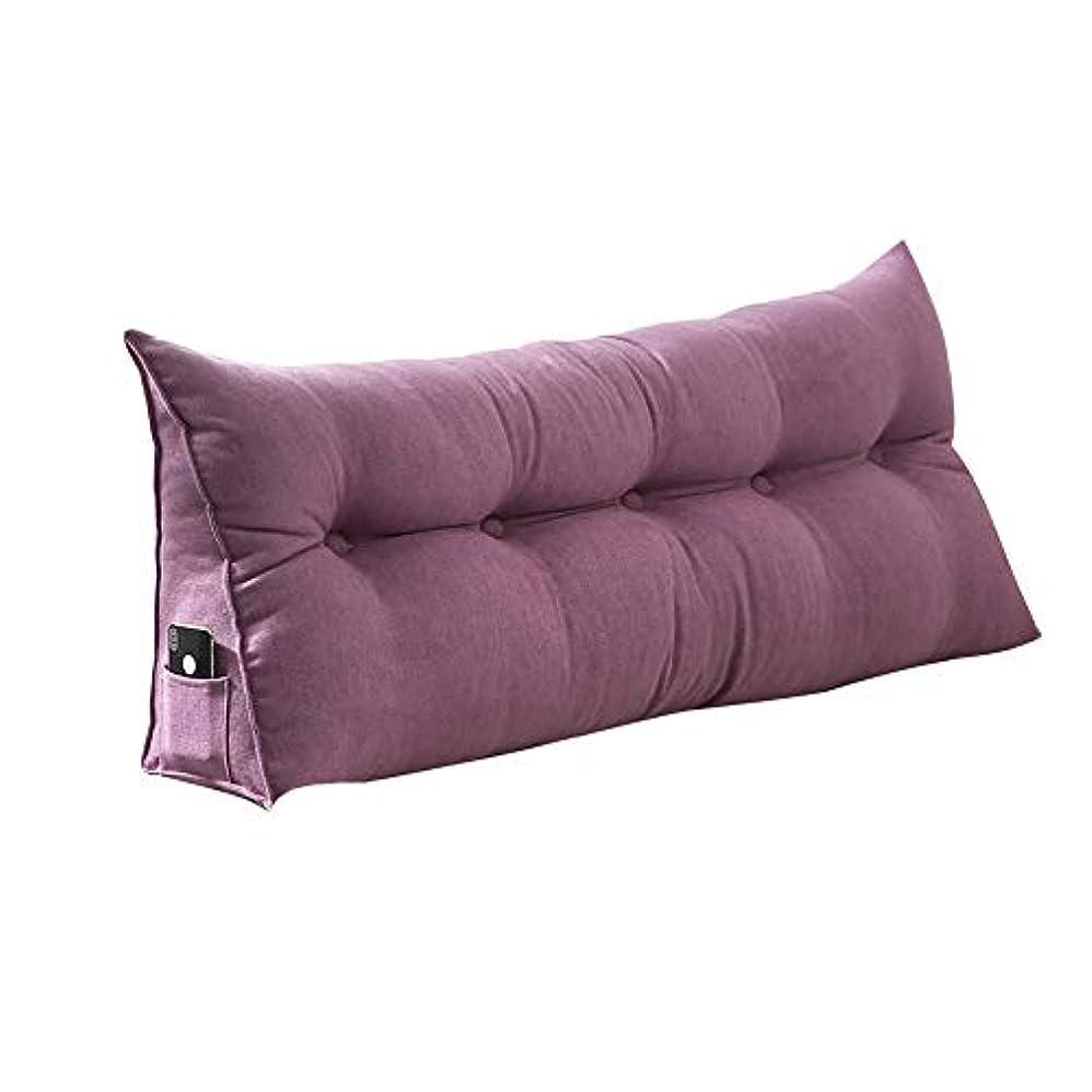 タイプライター運動する酒LIANGLIANG クションベッドの背もたれ 寝室 デコレーション 柔らかい 背もたれ ポジショニング サポート 読書枕、 4色、 7サイズ (Color : Purple, Size : 60cm)