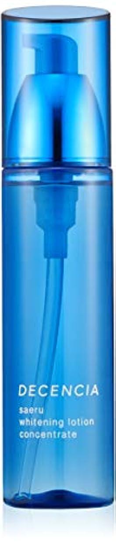 ちらつき東部幹DECENCIA(ディセンシア) サエル ホワイトニング ローション コンセントレート 化粧水 本体 125mL