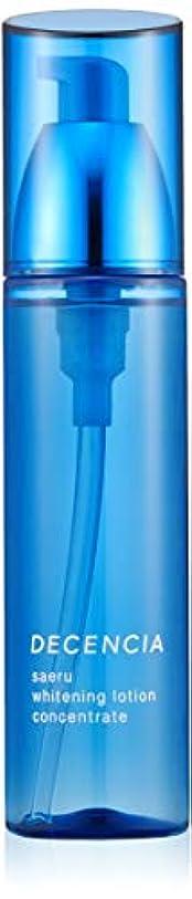 ラックマーティフィールディングラボDECENCIA(ディセンシア)サエル ホワイトニング ローション コンセントレート化粧水本体
