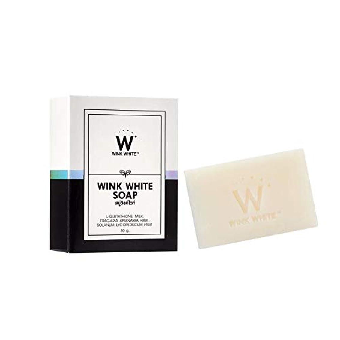 バッジコイン恩恵Soap Net Nature White Soap Base Wink White Soap Gluta Pure Skin Body Whitening Strawberry for Whitening Skin All...