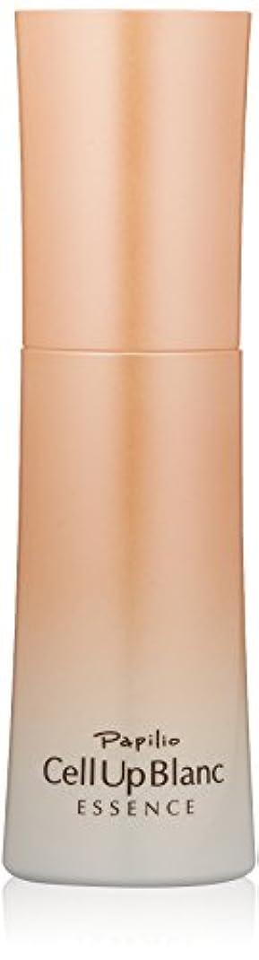 パピリオ セルアップブランエッセンス(保湿美容液)
