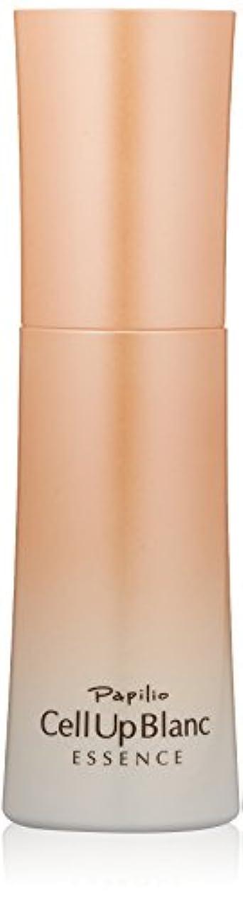 アライアンススラダムマイルドパピリオ セルアップブランエッセンス(保湿美容液)