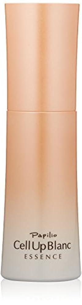アクセスペチュランス供給パピリオ セルアップブランエッセンス(保湿美容液)