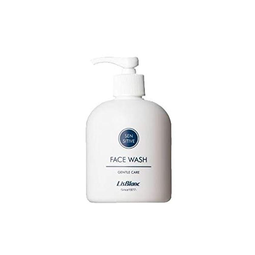 いうベギン専門知識リスブラン PWSウォッシュ 300mL 弱酸性洗顔料