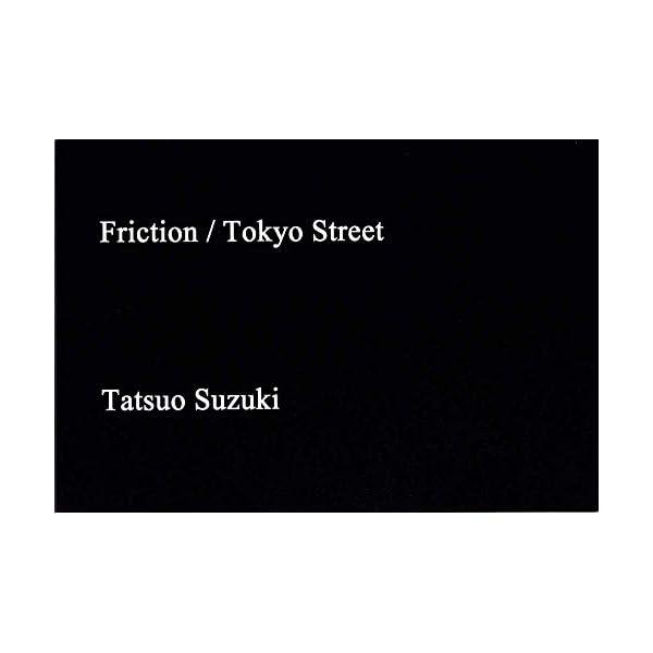 Tatsuo Suzuki: Friction ...の商品画像