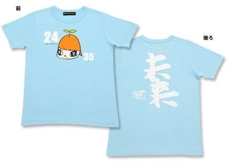 24時間テレビ 2012 チャリティーTシャツ  水色 Lサイズ  大野智 奈良美智