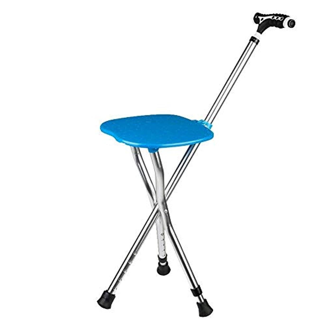 プレーヤーブラウザ交流する調節可能な伸縮式ステッキ、折りたたみ式ステッキ補助三脚、内蔵LEDライト付き厚手アルミ合金ステッキスツール、非常に調節可能な松葉杖チェア - 3脚用ステッキ杖 (Color : 青)