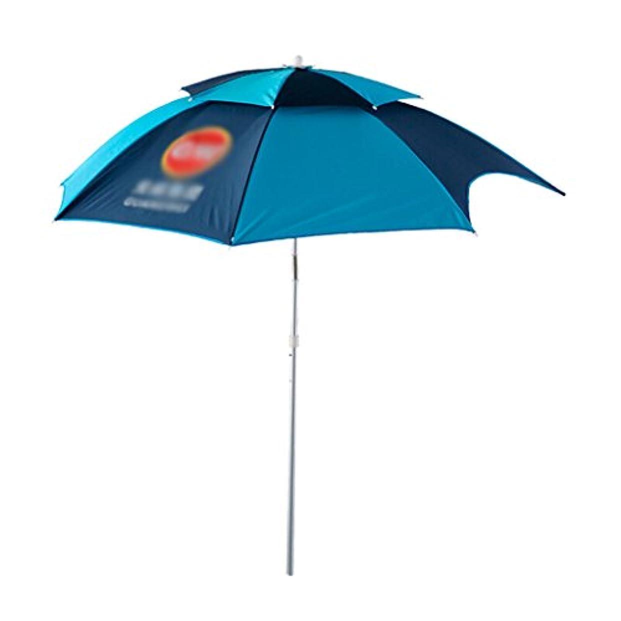 スクラップブック地下拷問LSS 屋外アンブレラ|釣り傘|傘|釣り傘|フォールド2メートル屋外傘アルミ合金材料ユニバーサル釣り用品 (色 : A)