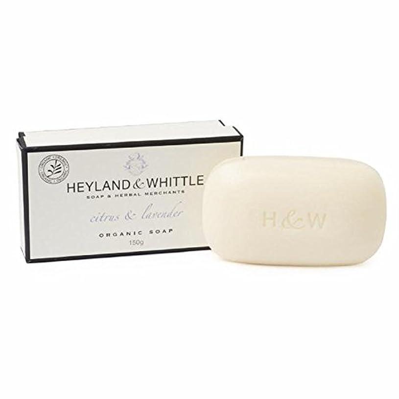 空白影のあるホストHeyland & Whittle Citrus & Lavender Boxed Organic Soap 150g - &削るシトラス&ラベンダーは、有機石鹸150グラム箱入り [並行輸入品]