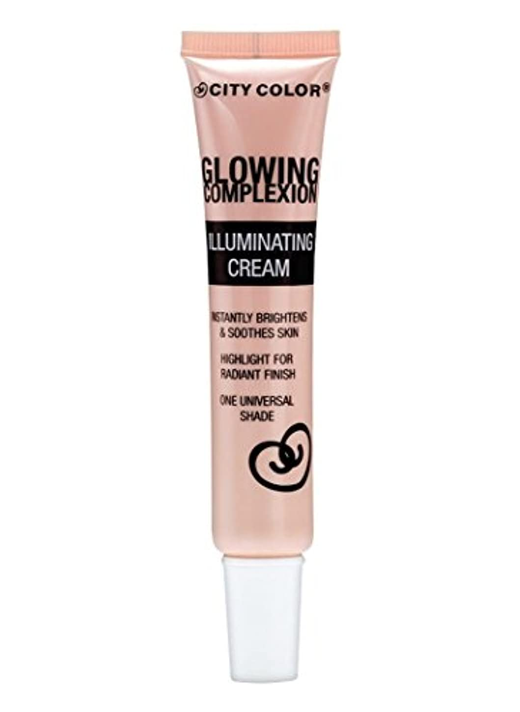 で出来ている北東喉が渇いたCITY COLOR Glowing Complexion Illuminating Cream - Net Wt. 1.015 fl. oz. / 30 mL (並行輸入品)