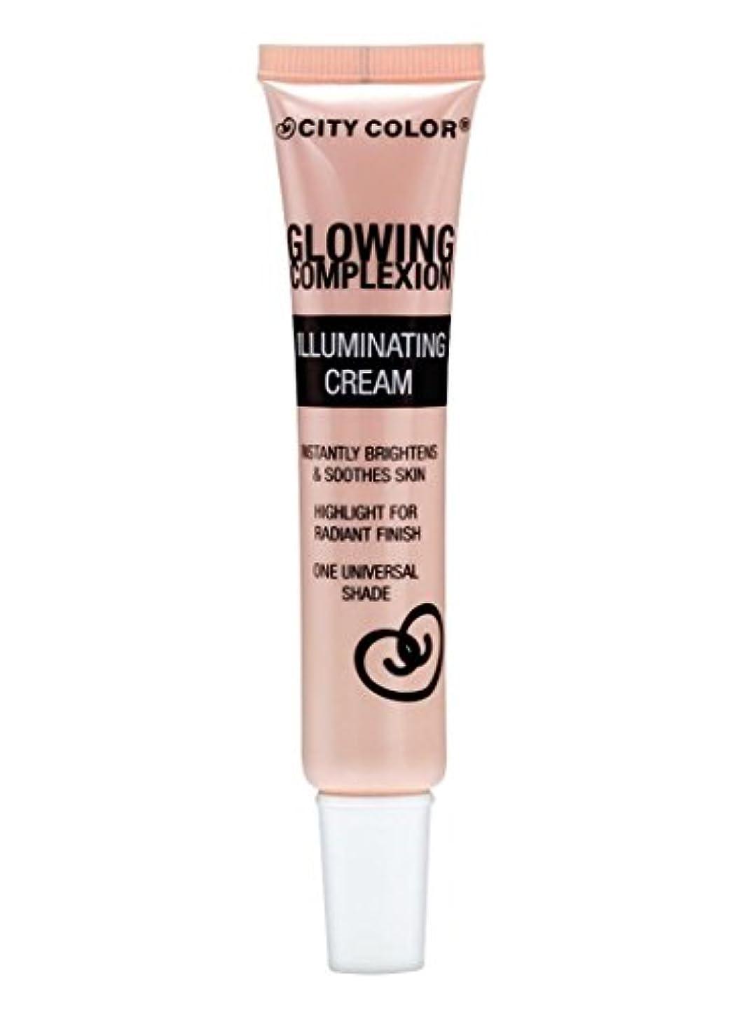 縞模様の悔い改め然としたCITY COLOR Glowing Complexion Illuminating Cream - Net Wt. 1.015 fl. oz. / 30 mL (並行輸入品)