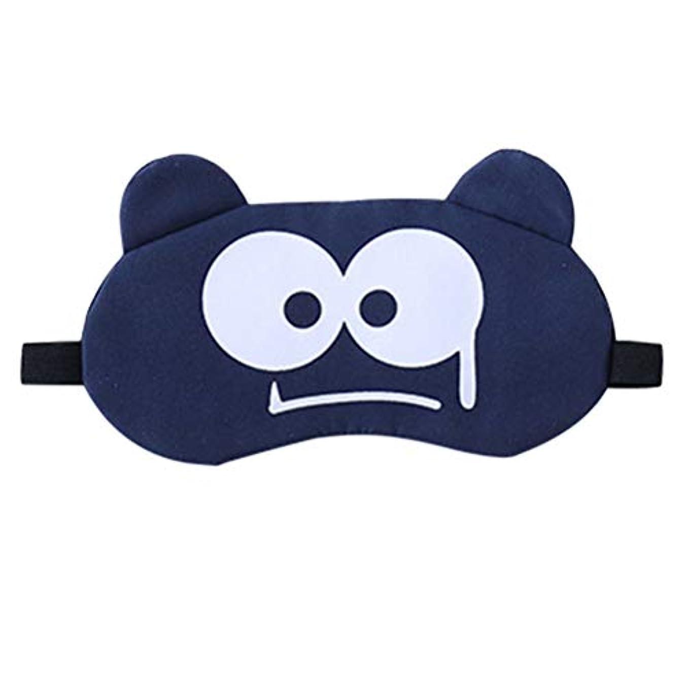 インスタンス相関するメタリックLurrose 冷却アイマスク日陰昼寝カバー面白い目隠し休憩援助疲労軽減通気性アイパッチ