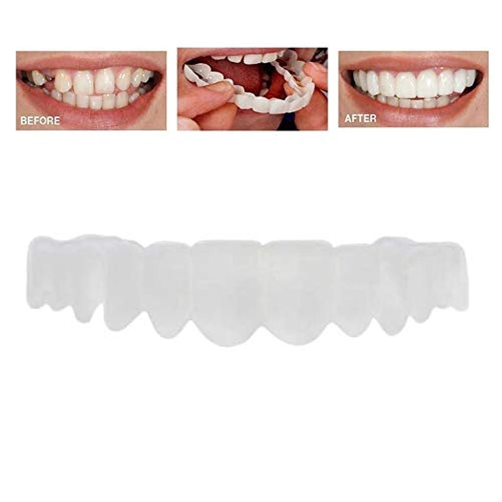 警戒前書き寂しい15ピースの歯の化粧品の快適さフィット歯の義歯歯の上のベニヤの歯ワンサイズフィット最も快適な義歯