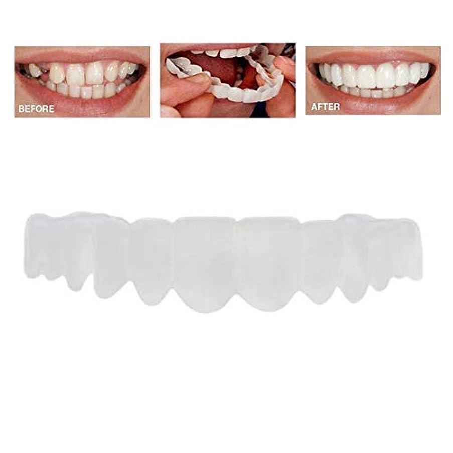 インチ排泄する先生15ピースの歯の化粧品の快適さフィット歯の義歯歯の上のベニヤの歯ワンサイズフィット最も快適な義歯