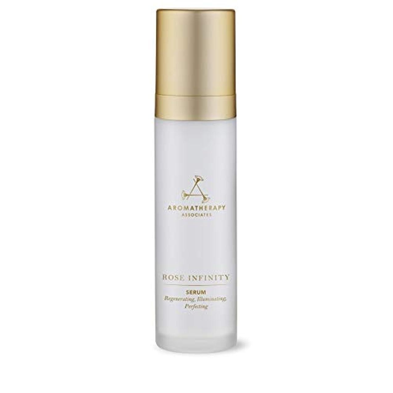 ゴミ箱ラケット反響する[Aromatherapy Associates] アロマセラピーアソシエイツは、輝き肌血清、アロマセラピーアソシエイツローズ - Aromatherapy Associates Rose Radiance Skin Serum...
