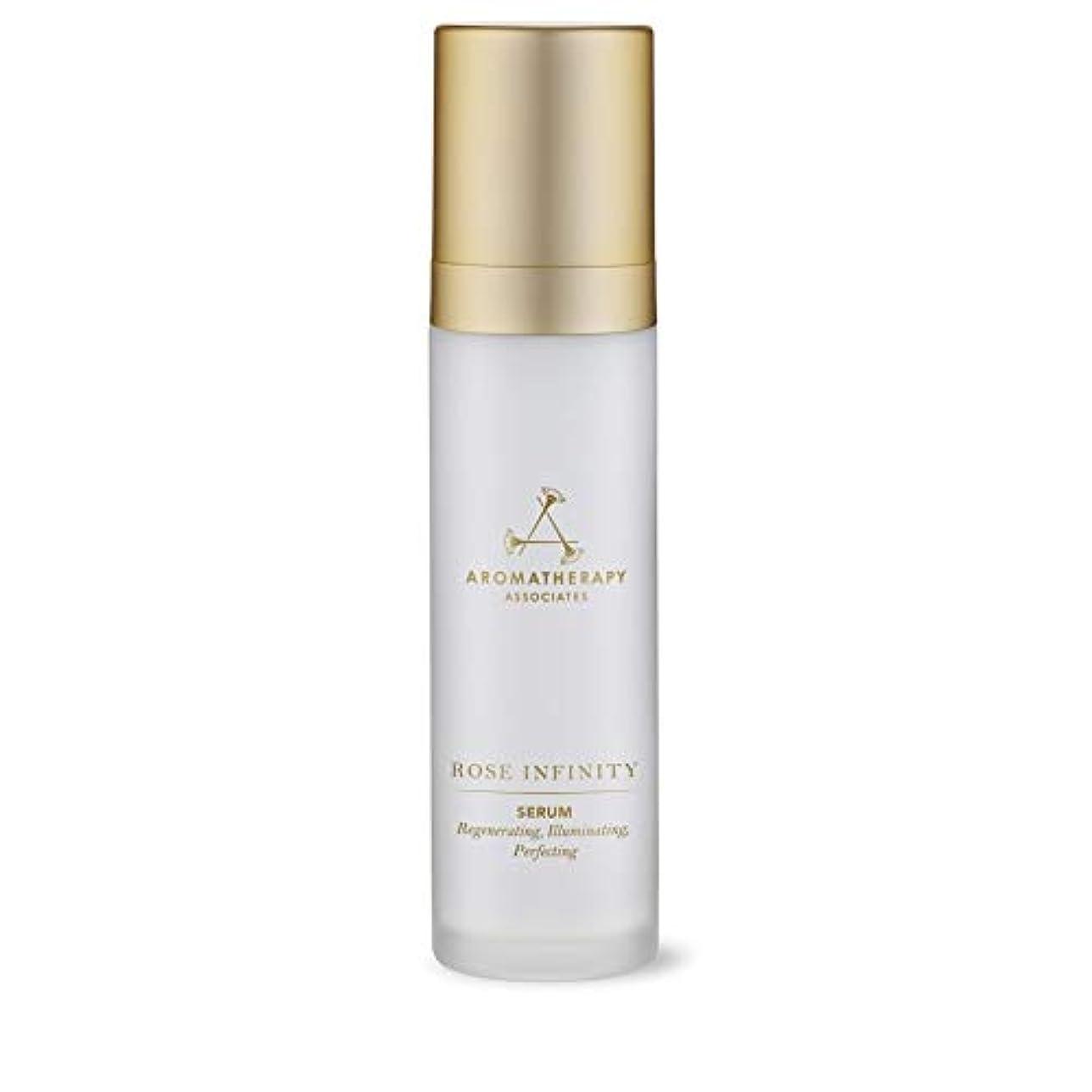 警告報復契約[Aromatherapy Associates] アロマセラピーアソシエイツは、輝き肌血清、アロマセラピーアソシエイツローズ - Aromatherapy Associates Rose Radiance Skin Serum...