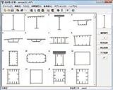 鋼断面の計算 Ver.3(初年度サブスクリプション)