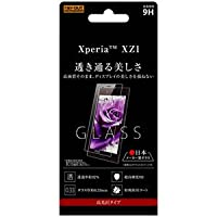 レイ・アウト Xperia XZ1(SO-01K/SOV36/SoftBank)用 液晶保護ガラスフィルム 9H 光沢 0.33mm RT-XZ1F/CG