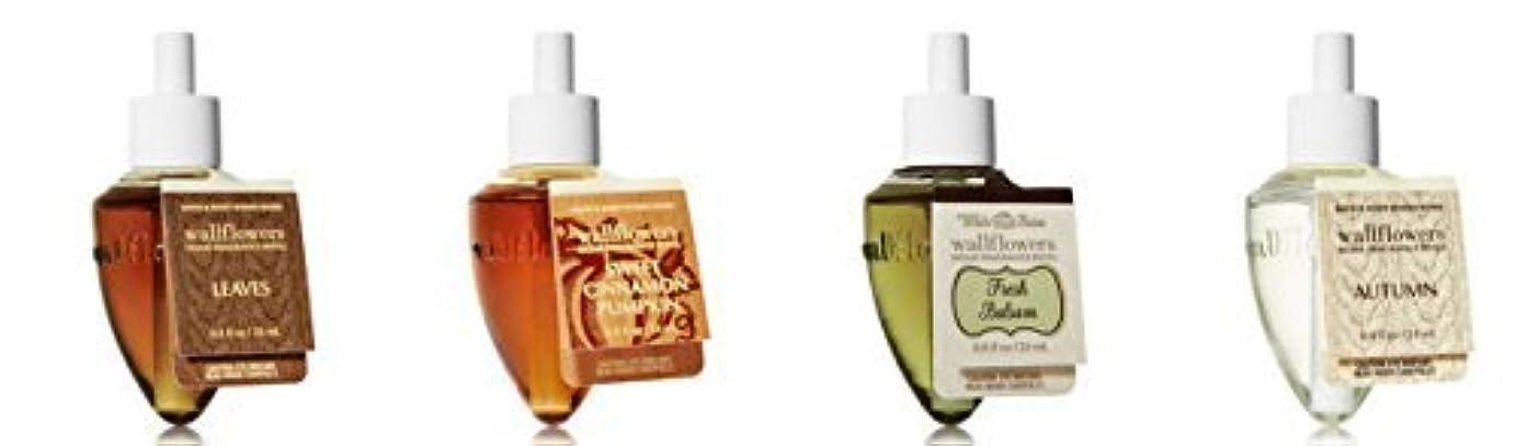 戸口キャンパス保守的[Bath&Body Works] ホームフレグランス 付け替えバルブ 香りはお任せの4本セット (並行輸入品)