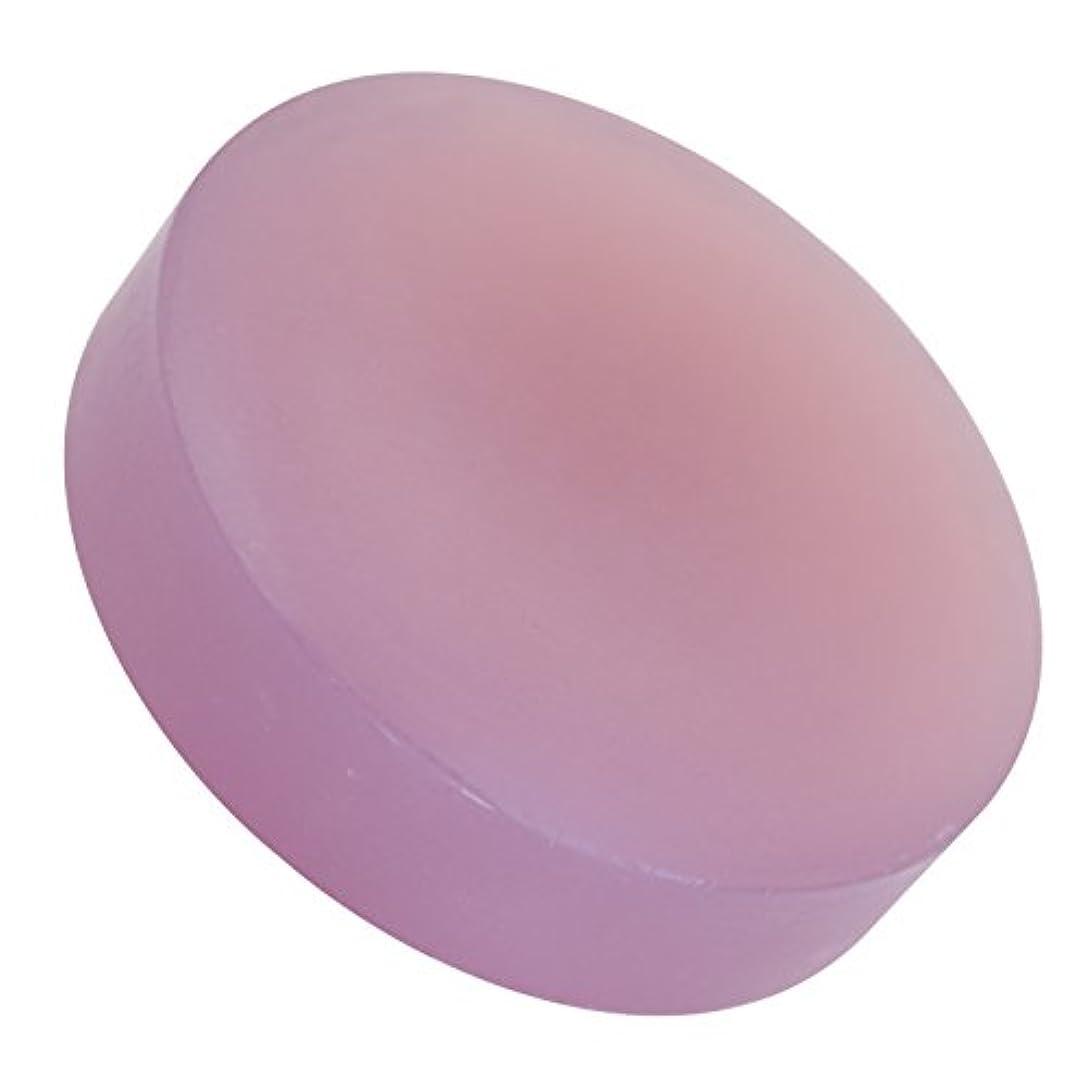 信頼性なだめる頭Pinatural(パイナチュラル) 美肌司優凛マイルドソープ 100g