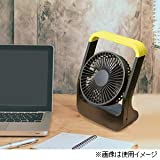 トップランド どこでもFAN ホーム&アウトドア 12cm 4枚羽 ハンドル付き (風量3段階) 3電源対応(AC+USB+別売乾電池) SF-DF30BK ブラック(ホーム&アウトドア)