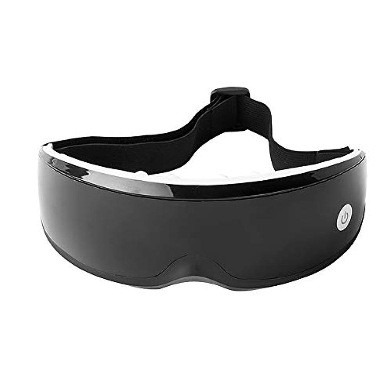 組み合わせ素晴らしいです調子電気振動眼圧マッサージ圧力マッサージSPAインスツルメントタッチディスプレイワイヤレスマグネット振動磁気マッサージUSB充電