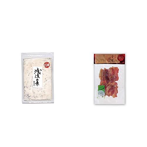 [2点セット] 浅漬けの素[小](150g)・薫製達人 豚バラベーコン燻製(60g)[飛騨山椒付き]