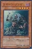 リボーン・ゾンビ 【N】 EEN-JP009-N [遊戯王カード]《エレメンタル・エナジー》