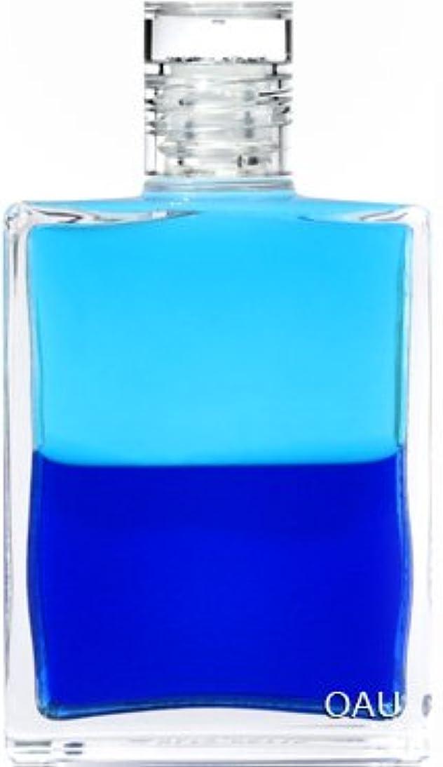 きらきらソフトウェア貯水池オーラソーマ イクイリブリアム ボトル B112 50ml 大天使イスラフェル 「喜びに満ちた創造性の中にある明晰性」(使い方リーフレット付)