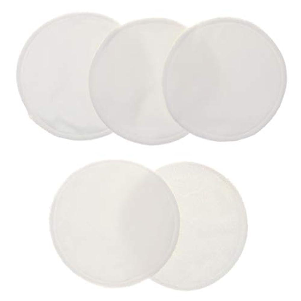 理解長老ビジターCUTICATE 5個 クレンジングシート 胸パッド 化粧用 竹繊維 円形 12cm 洗える 再使用可能 耐久性 全5色 - 白