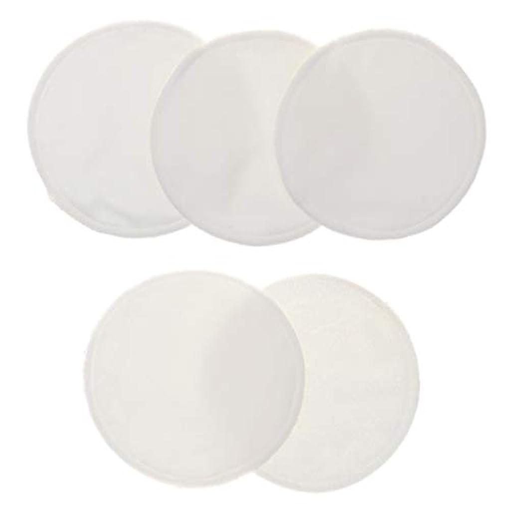 因子支出妊娠した5個 クレンジングシート 胸パッド 化粧用 竹繊維 円形 12cm 洗える 再使用可能 耐久性 全5色 - 白