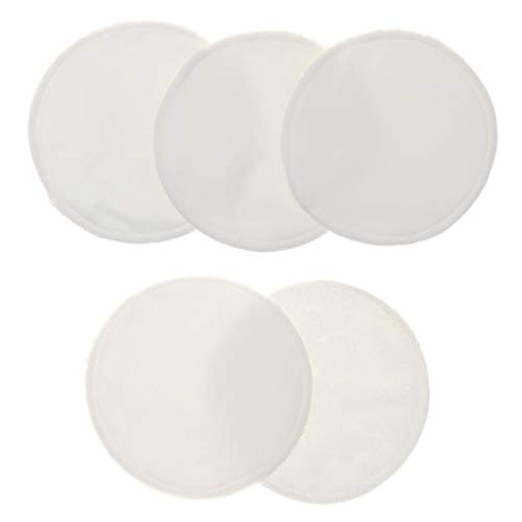 医薬不規則な確立CUTICATE 5個 クレンジングシート 胸パッド 化粧用 竹繊維 円形 12cm 洗える 再使用可能 耐久性 全5色 - 白