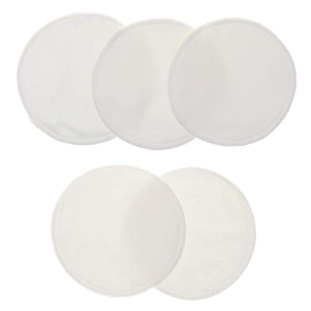 ミルク厚い許可するCUTICATE 5個 クレンジングシート 胸パッド 化粧用 竹繊維 円形 12cm 洗える 再使用可能 耐久性 全5色 - 白