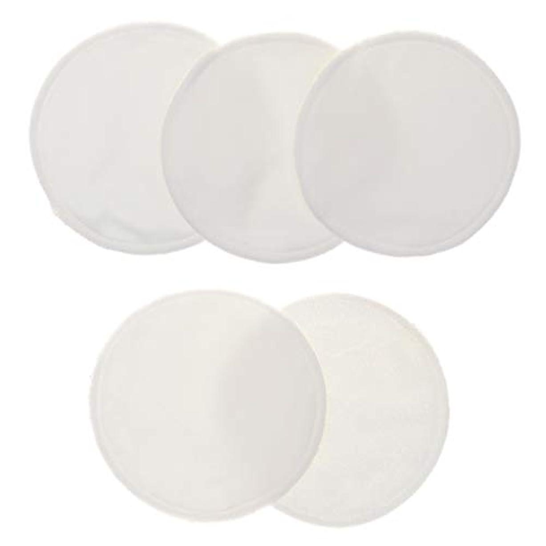 遅れ勝利したより多い5個 クレンジングシート 胸パッド 化粧用 竹繊維 円形 12cm 洗える 再使用可能 耐久性 全5色 - 白