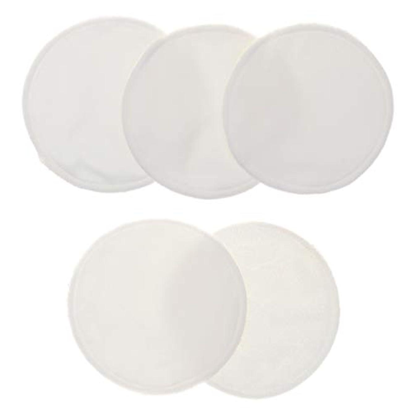 開業医優れたラジウムCUTICATE 5個 クレンジングシート 胸パッド 化粧用 竹繊維 円形 12cm 洗える 再使用可能 耐久性 全5色 - 白