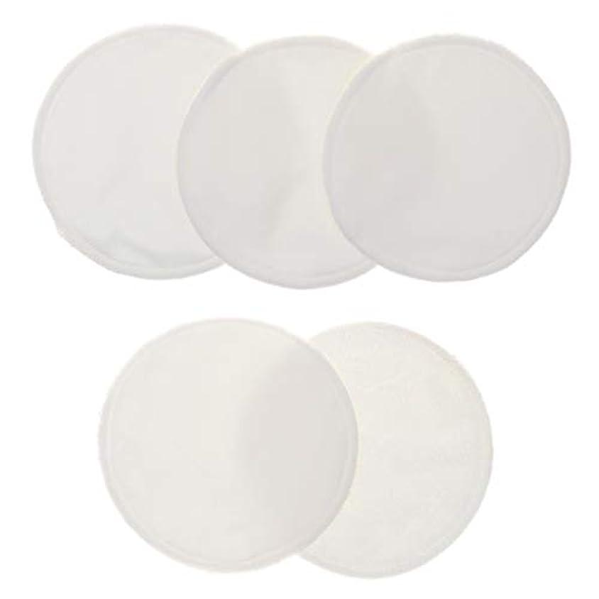 CUTICATE 5個 クレンジングシート 胸パッド 化粧用 竹繊維 円形 12cm 洗える 再使用可能 耐久性 全5色 - 白