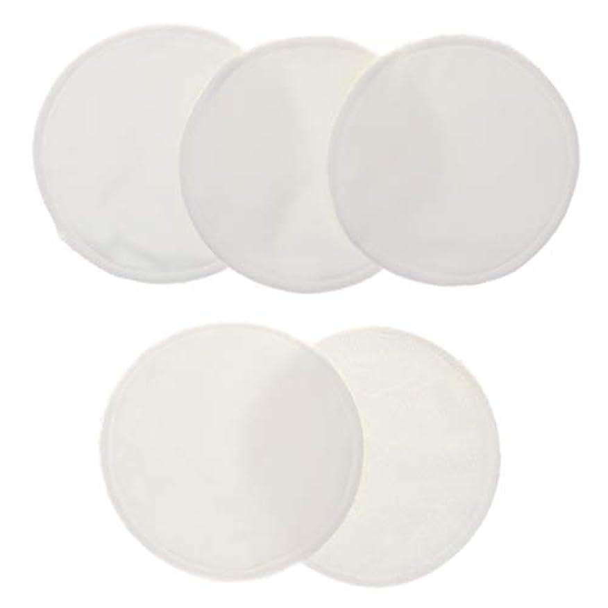 引き金自分素晴らしきCUTICATE 5個 クレンジングシート 胸パッド 化粧用 竹繊維 円形 12cm 洗える 再使用可能 耐久性 全5色 - 白