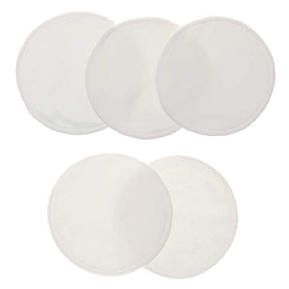 牧師タフベーリング海峡CUTICATE 5個 クレンジングシート 胸パッド 化粧用 竹繊維 円形 12cm 洗える 再使用可能 耐久性 全5色 - 白